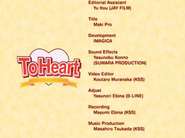 To Heart - Episode 13